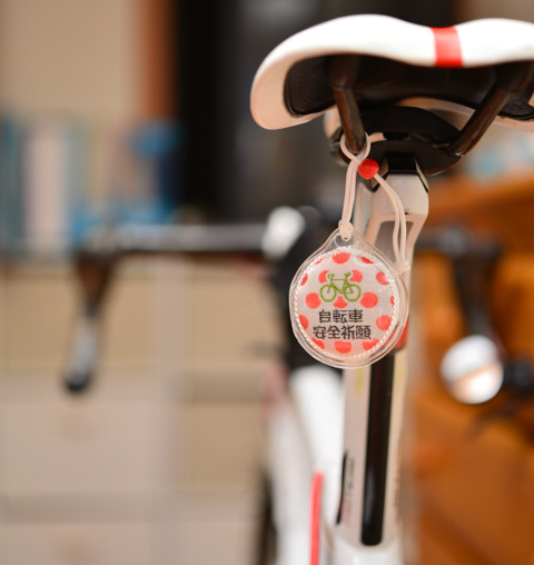 なんともかわいい「自転車安全祈願おまもり」。うまい取り付け方考えないと。