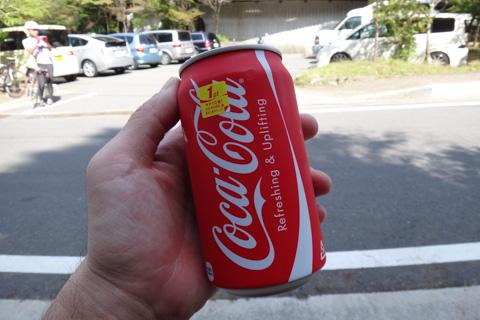 さ,コーラでも飲んで帰ろう!(^^)