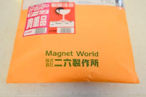 注文の翌々日に,こんな立派な包装で到着しました。