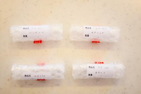 磁石一つ一つが超強力なので,個別包装する必要があります。
