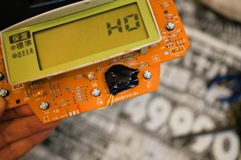 絶縁テープで巻いて,両面テープで基板上に固定。