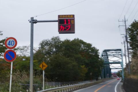 先々週は,11℃。ちゃんと2桁表示していました(^^)