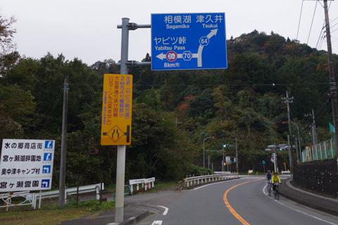 久しぶりに,ここを左折して県道70号に入ります。