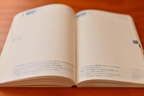 1日1ページのダイアリーとなっていて,下部に小話(?)が載っているのも楽しい。