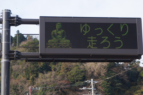 今年の初ライドも,のんびりと鎌倉一周でした(^^)