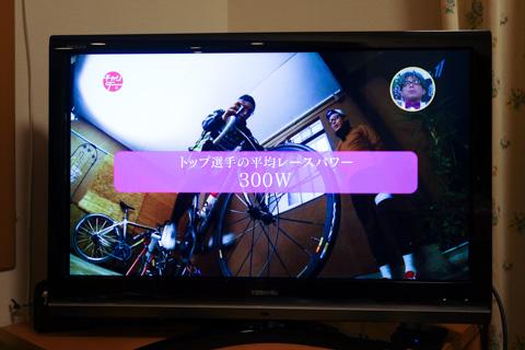 NHK「チャリダー」でも,トップ選手は300Wだと明言していました。おいらも300Wがんばらないと(笑)
