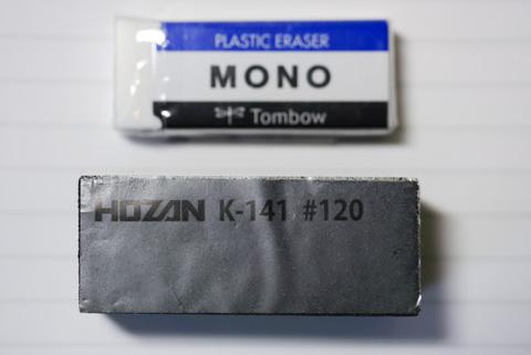 今回の主役,HOZANのラバー砥石K-141