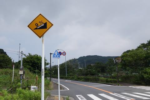 家からY's茅ヶ崎は完全に平坦のはずなんだけど・・・(国際村です。笑)