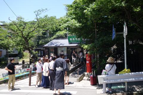 いつもは静かな極楽寺に観光客が集まっています(この後,電車が到着して大混雑に・・・)