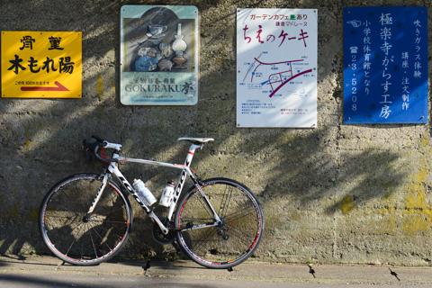 極楽寺の向かい側の壁は,自転車写真を撮る隠れスポット(?)です。