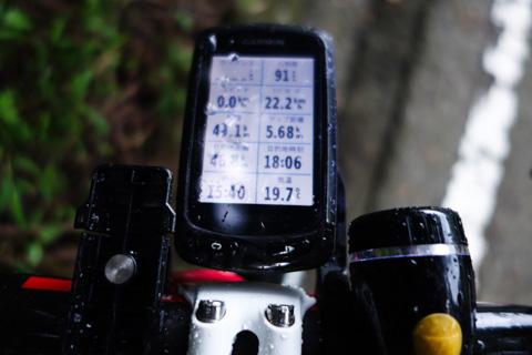 1時間前に走っていた平野は33℃はあったのに19℃。さみ~よ~