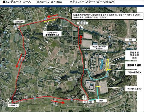 事前予想(リーク?)通りのコースマップ。交通規制については言及なし・・・。