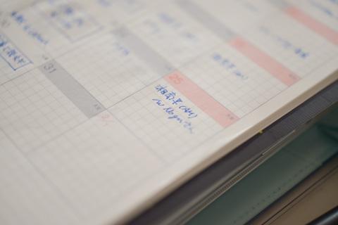 月間予定表にはちゃんと「湘南平」の文字が・・・。