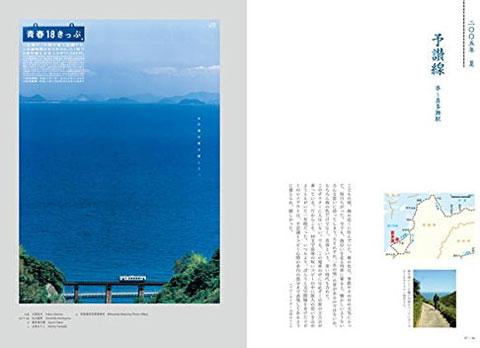 真っ青な海を背景に,小さな電車がガタンゴトン~。乗ってみたい!
