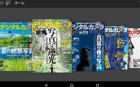 さっそく5冊も買ってしまいました(^^) これでも524円なり。