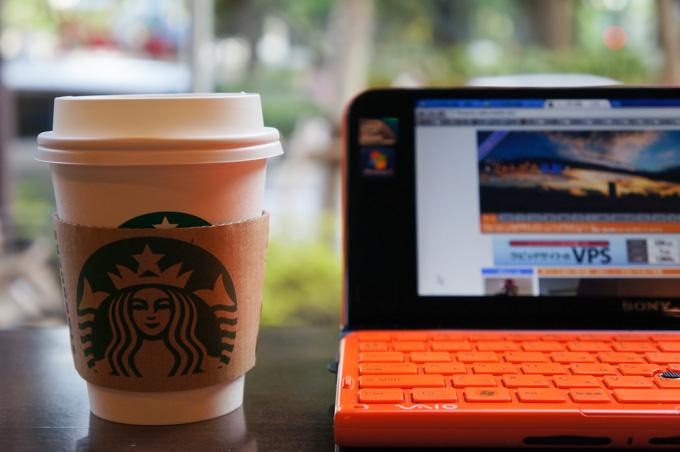 スタバで,自分のブログを見ているのもどうかと思いますが・・・(^^;)