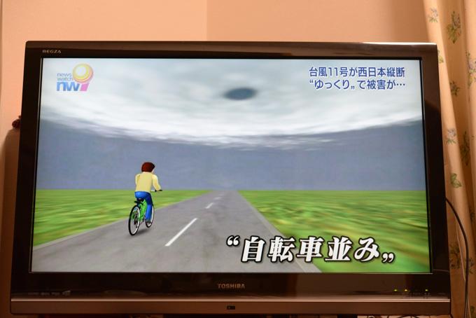 台風に向かって突っ込んでいく,マイヨジョーヌ。その速さはどのくらい!?