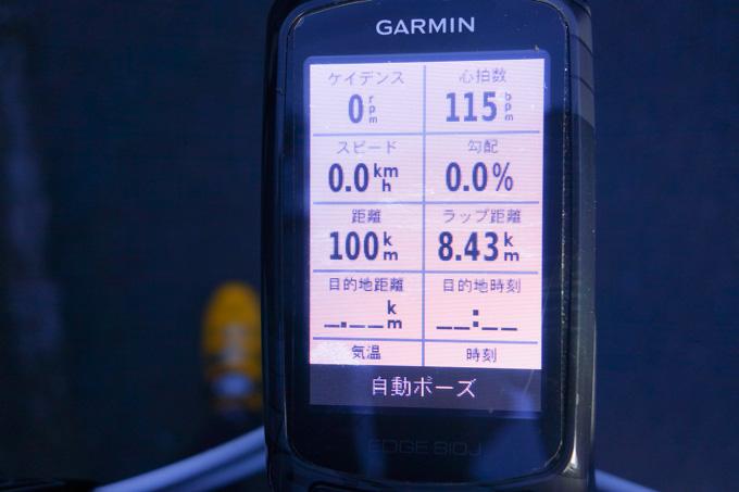 我が家の玄関先にて。なんと,ジャスト100kmでした!(^^)