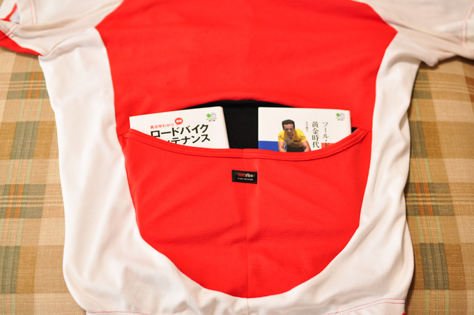 【2ポケット】 ロード入門時に買ったzero rh+のジャージ。今は次男坊愛用中(^^)