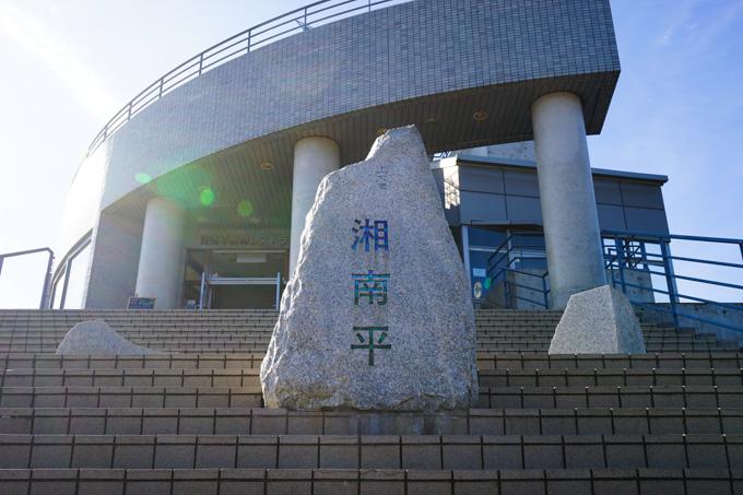 2016年1月3日,この地,湘南平で最速記録更新です!!