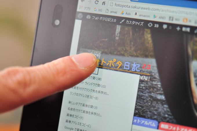 普段はキーボード or マウスですが,画面タッチでも操作できます(^^)