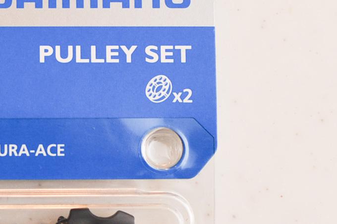 パッケージのこのマークは,「上下プーリーともベアリングですよ♪」を意味しています。
