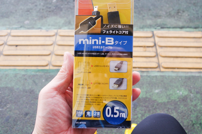 金メッキ,フェライトコア,2重シールド。無駄に超高級なMini USBケーブルをゲット! 充電だけなんですが・・・(涙)