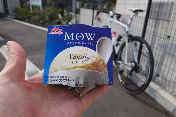 下山後のMOWは最高。アイスクリーム(乳固形分15%,乳脂肪分8%以上)だけある!