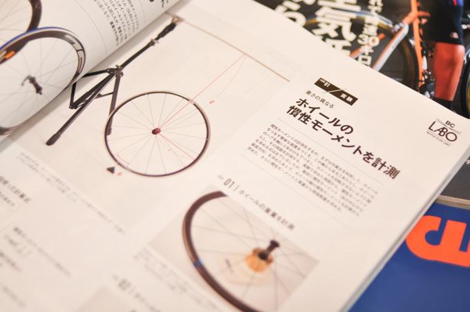 技術的な検証を行う,「BCラボ」というコーナー。なかなか面白いです(^^)