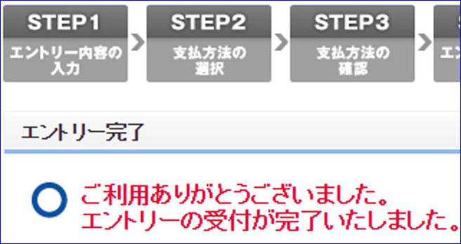 今年も無事に予選突破!(^^)