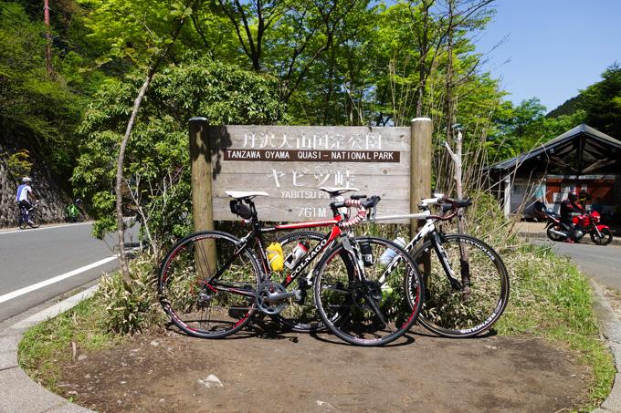 久しぶりの2台バイクでのヤビツ記念写真。