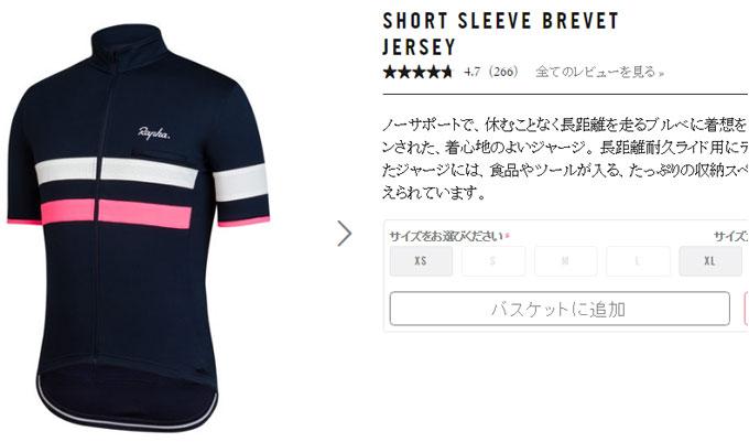 本当は,このネイビー・ピンクが欲しかったのですが,サイズが…無い(XSかXLだけ)