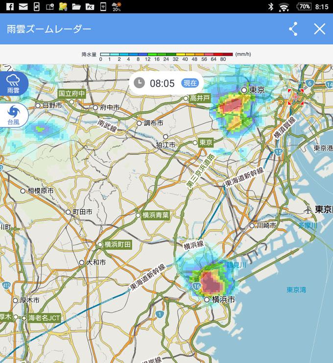 出発直前の雨レーダーの様子。目的地,横浜だけが豪雨ジャン!(笑)