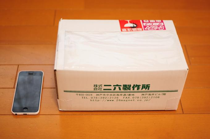でっかい箱できました(^^)