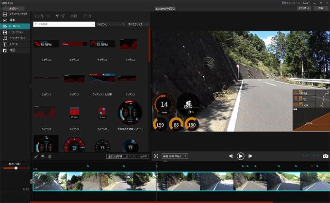 GARMINのメーター動画ソフト。使いやすくて,なんと無料(!)