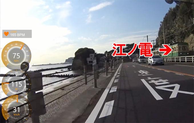 江ノ電がのんびり走る,穏やかなライドだったのですが,この数秒後には・・・!