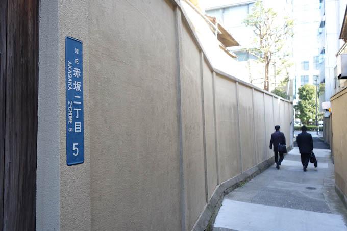 初仕事は赤坂で。藤沢から通った方が早いですが・・・。