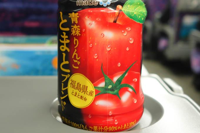 パッケージをよく見ると,恐ろしい野菜の名前が・・・。