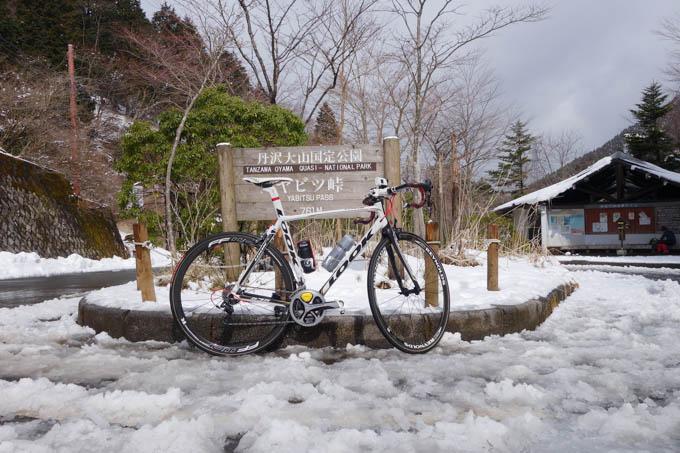 福島で鍛えても,やっぱり,雪はイヤ!(笑)