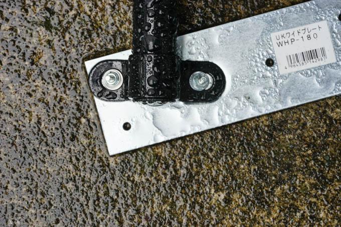 家に転がっていたアルミ板を履かせてみました。