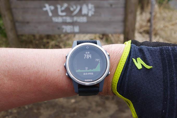 おぉ,腕時計で標高が分かる!(^^)