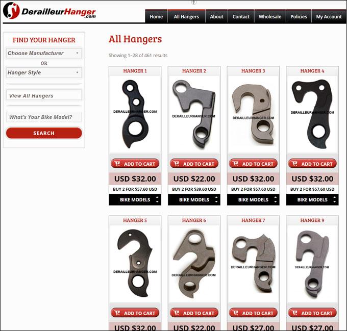 DerailleurHanger.com。しかし,なんとも華がないサイトです(笑)