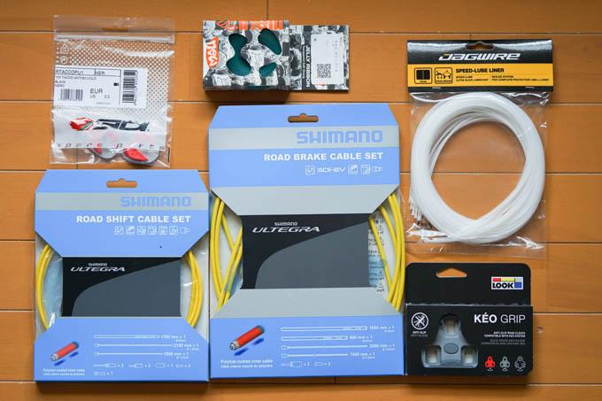 フルメンテ2017の主要原材料。シフト・ブレーキワイヤー、バーテープの他に、珍しい物体が・・・?