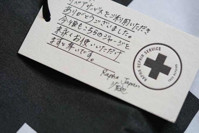担当者からのあいさつ文が書かれていました。ありがとん~(^^)