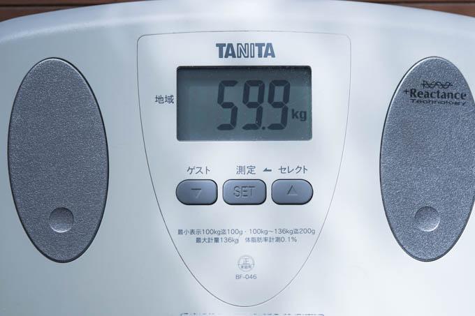 おぉ、夢にまで見た、50kg台だよ・・・!