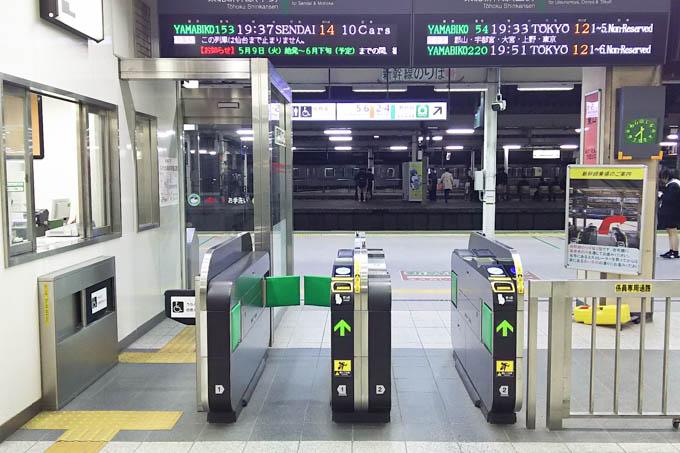福島駅改札。自分の左側の開札をタッチするのは結構難しいんですが・・・(^^;