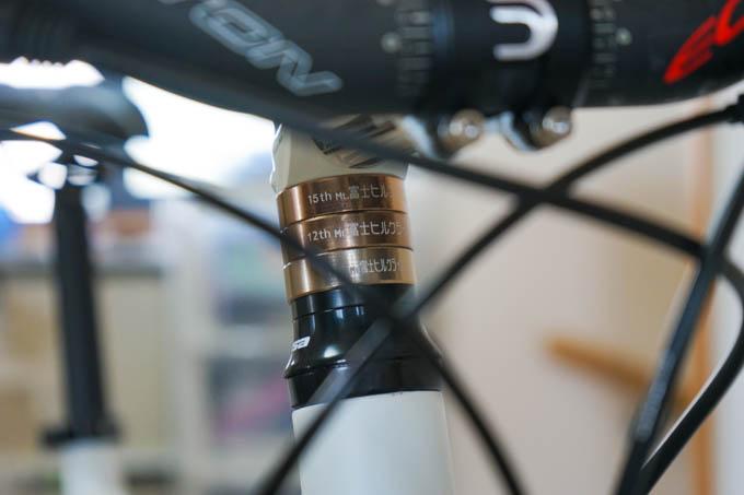 貰ったばかりのリングは、別のバイク(フフフ・・・)に使用しちゃいました。