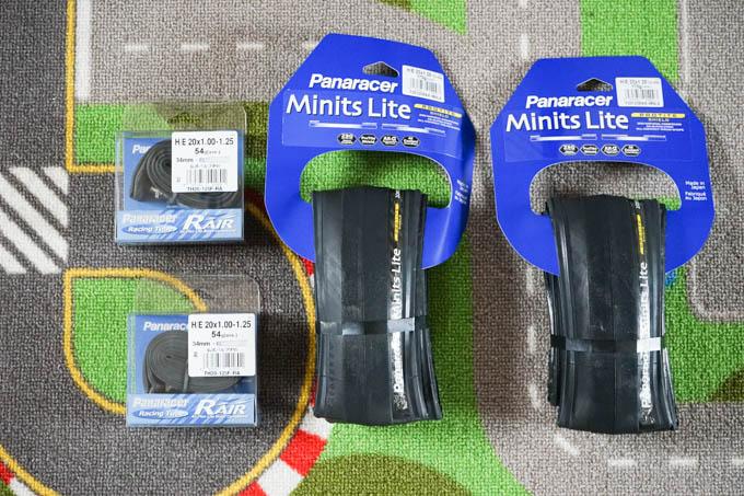 Panaracerの軽量タイヤ『MINITS Lite』と、チューブ『R'Air』のパナコンビ。