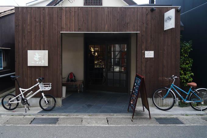 鎌倉で一番おいしいジェラート屋さんで。