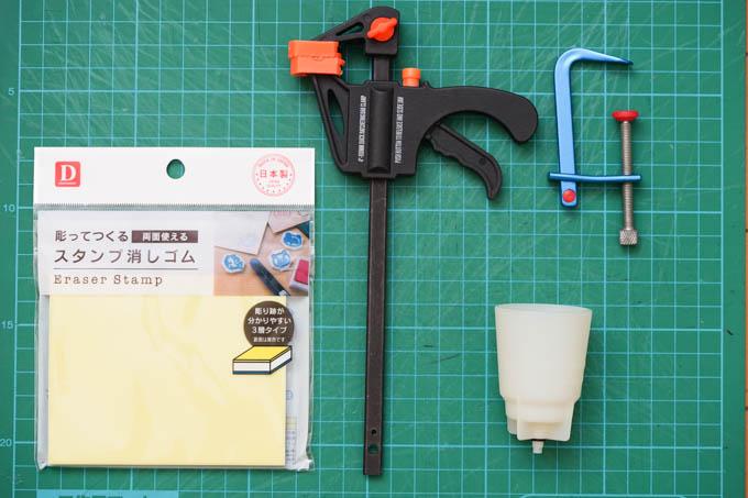 ブリーディングツールもどきの材料たち。真ん中の、クランプはいろんな作業で役に立っています。